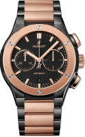Hublot Classic Fusion Chronograph Ceramic King Gold Bracelet 520.CO.1180.CO