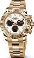 Rolex Oyster Cosmograph Daytona m116528-0038