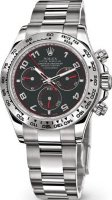 Rolex Oyster Cosmograph Daytona m116509-0036