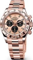 Rolex Oyster Cosmograph Daytona m116505-0001