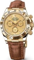 Rolex Oyster Perpetual Cosmograph Daytona m116518-0131