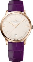 Vacheron Constantin Patrimony Small Model 4100U/001R-B180