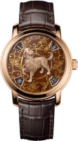 Vacheron Сonstantin Metiers dArt the Legend of the Chinese Zodiac - Year of the Dog 86073/000R-B256