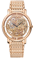 Patek Philippe Complications 5180/1R-001