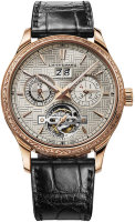 Chopard L. U. C Perpetual T Spirit Of The Chinese Zodiac 161941-5002