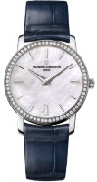 Vacheron Constantin Traditionnelle Small Model 25558/000G-B157