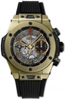 Hublot Big Bang Unico Fuull Magic Gold 42 mm 441.MX.1138.RX