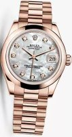 Rolex Lady Datejust Oyster 28 m279165-0017