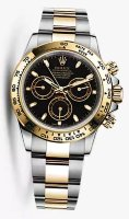 Rolex Cosmograph Daytona Oyster m116503-0004