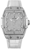 Hublot Spirit of Big Bang Titanium White Full Pave 665.NE.9010.LR.1604