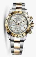 Rolex Cosmograph Daytona Oyster m116503-0007