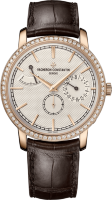 Vacheron Сonstantin Traditionnelle Power Reserve 83520/000R-9909